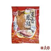 【南紡購物中心】預購 美雅傳統蔗香鳳腿X2包