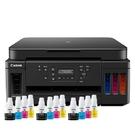 【搭原廠墨水四色三組】CANON PIXMA G6070 原廠大供墨印表機 保固兩年 登錄送禮卷