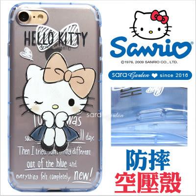 Hello Kitty iPhone 7 手機殼防摔殼