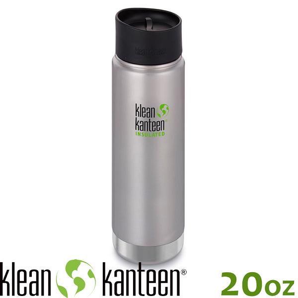 【KLEAN KANTEEN 美國 20盎司KK寬口保溫鋼瓶(54mm)/原色鋼】K20VWPCC/保溫杯/保溫瓶/咖啡瓶蓋