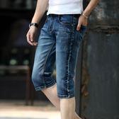 男寬松直筒夏季牛仔七分褲男士薄款運動沙灘褲7分褲 BF442『男人範』