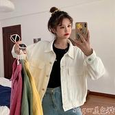 牛仔外套秋季韓版新款寬鬆短款白色棒球服學生工裝長袖牛仔夾克外套女 suger