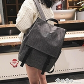 書包男學生韓版2020新款時尚潮流ins風原宿 ulzzang街拍雙肩包女  西城故事