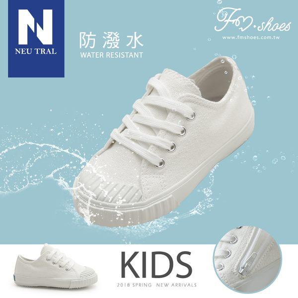 休閒鞋.防潑水餅乾鞋(白)-KID-FM時尚美鞋-Neu Tral.Fall
