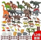 侏羅紀世界恐龍仿真恐龍蛋模型