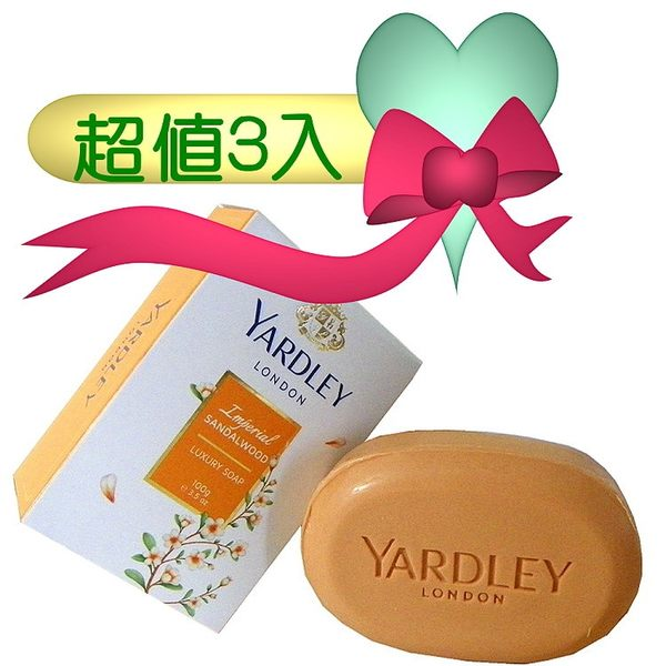 Yardley Sandalwood Luxury Soap 檀香香水皂 100g - 3入組