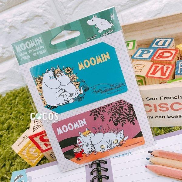 正版授權 moomin 嚕嚕米 姆咪一族 悠遊卡貼票卡貼紙 B款 COCOS DS025