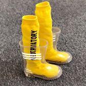 兒童雨鞋男童女童小孩水鞋膠鞋寶寶幼兒園小童小學生透明雨靴套鞋 花間公主