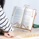 鐵藝簡易閱讀架桌上讀書架兒童小學生成人多功能書夾書立架看書架 小時光生活館