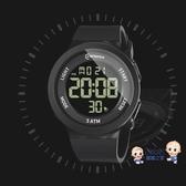 電子錶 學生電子手錶男孩防水夜光多功能青少年運動電子錶初中兒童手錶男 4色