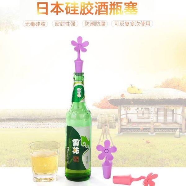 現貨-新款矽膠酒塞花朵瓶子塞 紅酒塞 塞葡萄酒塞 隨機出貨【B075】『蕾漫家』