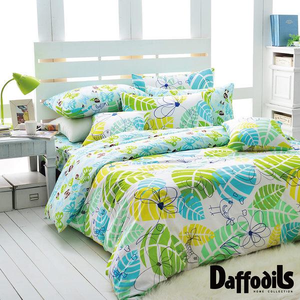 Daffodils《香草天空》雙人三件式純棉枕套床包組.精梳純棉/台灣精製