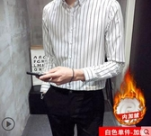 襯衫襯衫男長袖韓版潮流男士秋裝上衣休閒帥氣冬季加絨保暖條紋白襯衣 新品