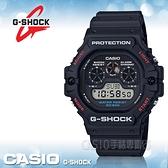 CASIO 卡西歐 手錶專賣店 G-SHOCK DW-5900-1 經典三眼電子男錶 DW-5900