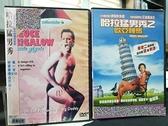 挖寶二手片-C02--正版DVD-電影【哈拉猛男秀 1+2 套裝系列2部合售】-(直購價)