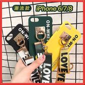 E70 iPhone Love雙環 長掛繩手機殼 i6/6s/6+/7/7+/8/8+