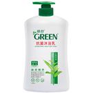 綠的GREEN 抗菌沐浴乳 綠茶精油 1000ml