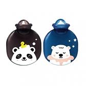 【超人百貨】KINYO 冷暖兩用 變色 水袋 熊貓 北極熊 WB0035 熱水袋 冷水袋 PP耐熱瓶口 安全環保