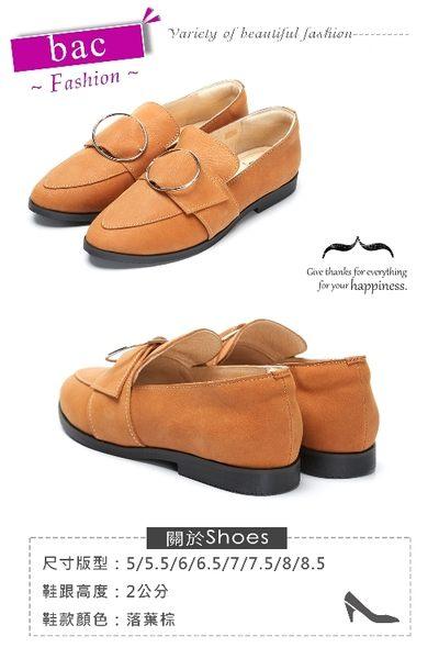 【bac】都會新秀-尖頭大圓皮帶扣環樂福平底鞋(棕)