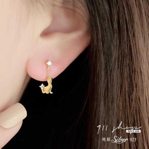 Sequin.925純銀貓咪剪影不對稱亮鑽穿針式耳環【s300】911 SHOP