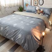 縹藍樹梢 D2雙人床包雙人薄被套四件組 100%精梳棉 台灣製