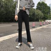 不規則毛邊黑色牛仔褲女韓版簡約高腰九分褲子學生喇叭褲『小淇嚴選』