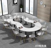辦公家具新款拼接會議桌椅組合接待桌休閒辦公桌洽談桌開會培訓桌qm    JSY時尚屋