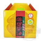 禮盒-屏科大 非基改造薄鹽醬油 560mlx6瓶/盒 屏大薄鹽醬油 | OS小舖