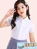 女童白襯衫短袖夏季純棉兒童白色襯衣小學生中大童校服洋氣表演服 【風鈴之家】