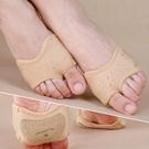 燙鑽泳布防滑腳掌套.耐磨減壓保護腳套.舞鞋高跟鞋墊腳趾墊腳指墊.芭蕾舞蹈體操前腳掌防磨透氣