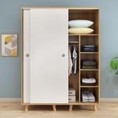 衣櫃實木質簡易推拉移門板式櫃子現代簡約經濟型北歐衣櫥出租房用 時尚芭莎