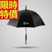 雨傘-防曬熱銷質感抗UV男女遮陽傘1色57z43【時尚巴黎】