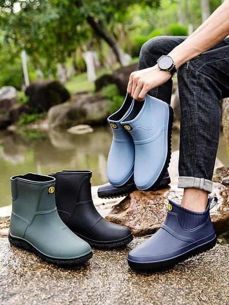 雨鞋 則享雨鞋男士中筒夏季膠鞋男防水輕便耐磨廚房水鞋男雨靴短筒套鞋 歐歐
