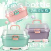 嬰兒奶瓶收納箱奶瓶架晾干架防塵抗菌帶蓋寶寶餐具收納盒大號瀝水