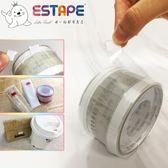【ESTAPE】抽取式OPP封口透明膠帶|色頭白|2入(14mm x 55mm/易撕貼)