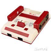 小霸王D101高清4K電視游戲機8位插FC卡無線雙手柄懷舊經典紅白機.YYJ 奇思妙想屋