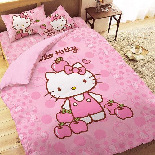 *粉粉寶貝玩具*㊣HELLO KITTY 粉紅蘋果 毯被/蓋被/墊被~正版授權~台灣製MIT~