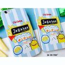 iPhone手機殼 可掛繩 日本薯條三兄弟 浮雕軟殼 蘋果iPhone7/iPhone6/iPhone5手機殼
