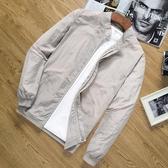 防曬衣服男士外套夏季超薄透氣防紫外線薄款戶外輕薄夾克衫皮膚衣