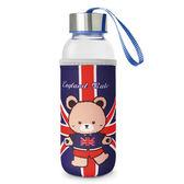 (滿3件$399)英國貝爾熊隨身玻璃瓶(深藍)~指定商品需滿3件以上才可出貨