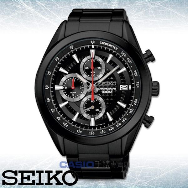 SEIKO 精工 手錶 專賣店 SSB179P1  男錶 石英錶 不鏽鋼錶帶 礦物玻璃鏡面 三眼 防水 全新品
