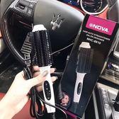 美髮梳順手直髮梳器捲髮棒直髮用電梳子內扣負離子家用夾板不傷髮
