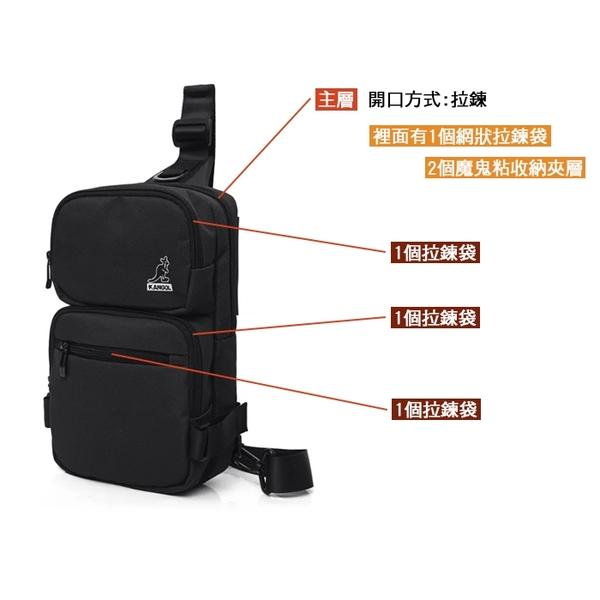 【橘子包包館】KANGOL 英國袋鼠 單肩包/單肩後背包/胸包 60553801