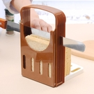家用廚房切面包器分片器吐司切片神器 烘焙工具 送面包刀 淇朵市集