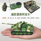 長城迷你小型充電遙控坦克履帶驅動攀爬搖控越野戰車男孩汽車玩具【快速出貨】