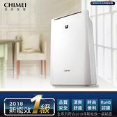 可申請貨物稅補助【CHIMEI奇美】6L時尚美型新一級能效節能除濕機(RH-06E0RM)
