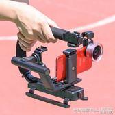 攝影架 手提支架手機低拍錄像架 戶外U型單反相機把手便攜攝影架 晶彩生活