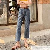 2020新款直筒牛仔褲女九分顯瘦百搭褲子女闊腿高腰小個子八分褲潮  夏季新品