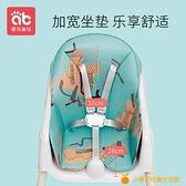 寶寶餐椅兒童吃飯座椅多功能便攜式可折疊嬰兒餐桌椅家用學坐椅子【小橘子】