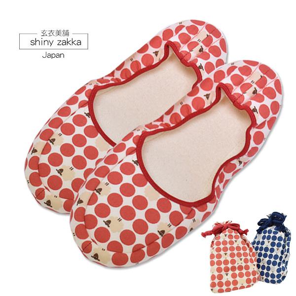 日本室內/旅用布拖-amis點點綿羊摺疊布拖鞋23~24-可收納好攜帶-紅色-玄衣美舖
